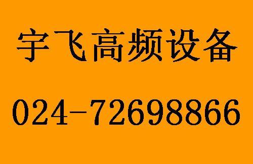 在线体彩购买体育彩票正规app下载设备.jpg